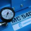 MOTOCOMPRESSORE CAMPAGNOLA MC 540 CON